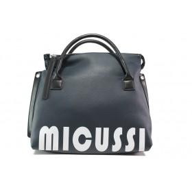 Дамска чанта - висококачествена еко-кожа - тъмносин - EO-14616