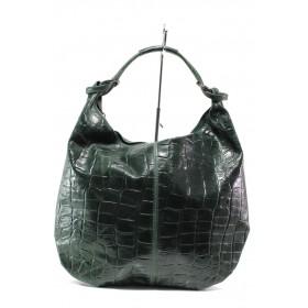 Дамска чанта - естествена кожа - зелени - EO-14627