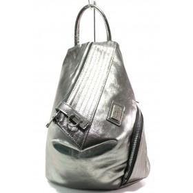 Раница - естествена кожа - сребро - EO-14844