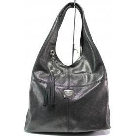 Дамска чанта - естествена кожа - сиви - EO-14846