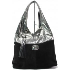 Дамска чанта - естествена кожа с естествен велур - черни - EO-14847