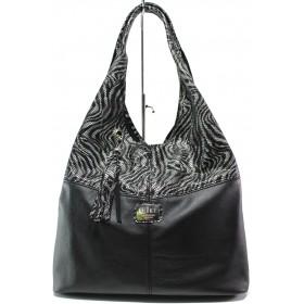 Дамска чанта - естествена кожа - черни - EO-14859