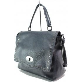 Дамска чанта - висококачествена еко-кожа - тъмносин - EO-14917