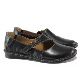 Равни дамски обувки - естествена кожа - черни - EO-13543