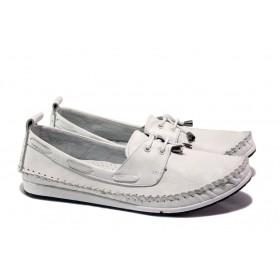Равни дамски обувки - естествена кожа - бели - EO-13552