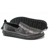 Равни дамски обувки - естествена кожа - сребро - EO-13541