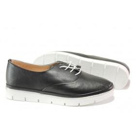 Равни дамски обувки - естествена кожа - черни - EO-13562