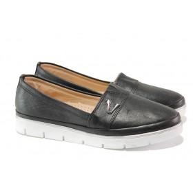 Равни дамски обувки - естествена кожа - черни - EO-13558