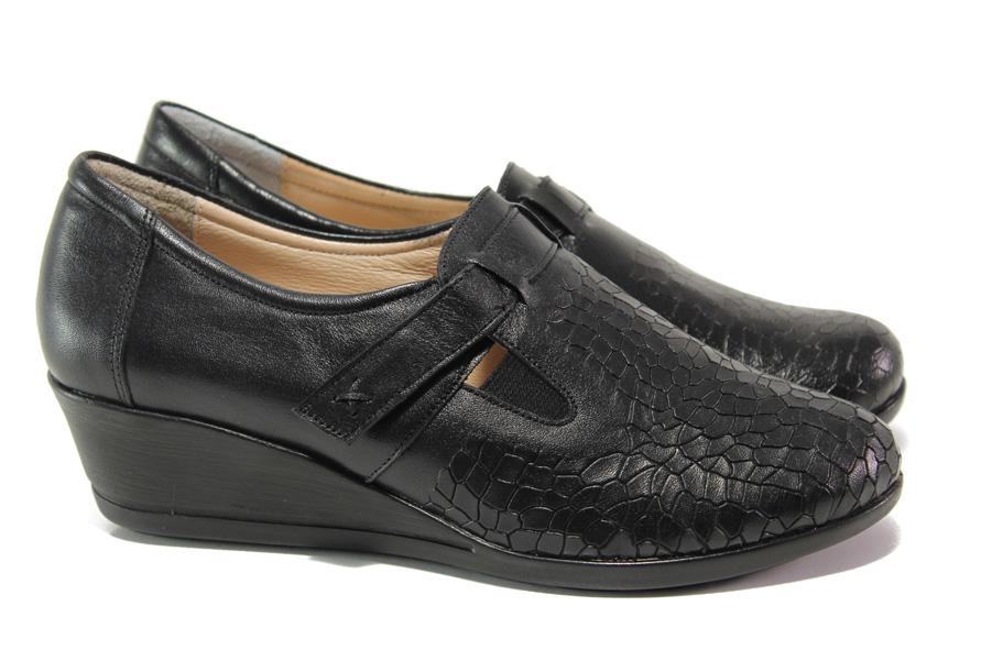 Дамски обувки на платформа - естествена кожа - черни - EO-13555