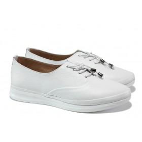 Равни дамски обувки - естествена кожа - бели - EO-13572