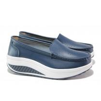 Дамски обувки на платформа - естествена кожа - тъмносин - EO-13601