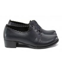Дамски обувки на среден ток - естествена кожа - тъмносин - EO-13661