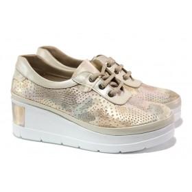 Дамски обувки на платформа - естествена кожа - бежови - EO-13654