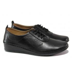 Равни дамски обувки - естествена кожа - черни - EO-13663