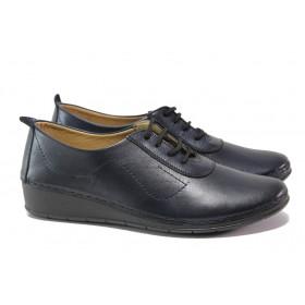 Равни дамски обувки - естествена кожа - тъмносин - EO-13664