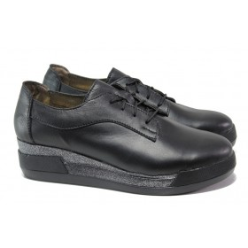 Дамски обувки на платформа - естествена кожа - черни - EO-13651