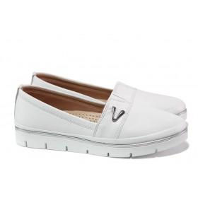 Равни дамски обувки - естествена кожа - бели - EO-13680