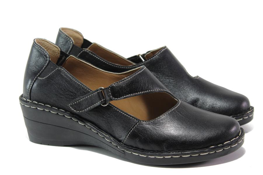 Дамски обувки на платформа - естествена кожа - черни - EO-13682