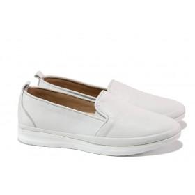 Равни дамски обувки - естествена кожа - бели - EO-13677