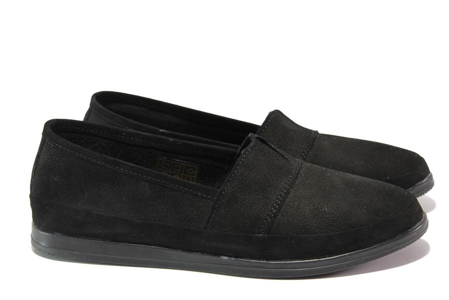 Равни дамски обувки - естествен набук - черни - EO-13779