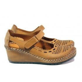 Дамски обувки на платформа - естествена кожа - кафяви - EO-13782