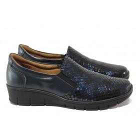 """Равни дамски обувки - естествена кожа с """"кроко"""" мотив - сини - EO-13763"""