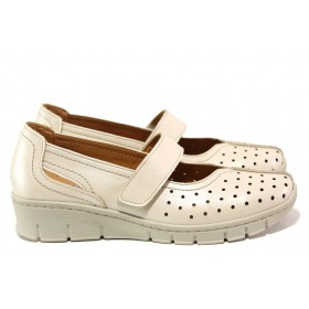 Равни дамски обувки - естествена кожа - бежови - EO-13760