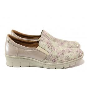 "Равни дамски обувки - естествена кожа с ""кроко"" мотив - бежови - EO-13762"