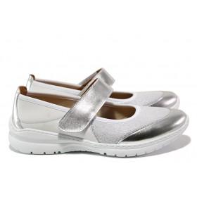 Равни дамски обувки - естествена кожа в съчетание с текстил - бели - EO-13758