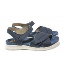 Дамски сандали - естествена кожа - тъмносин - EO-13896