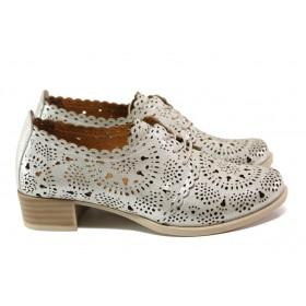 Дамски обувки на среден ток - естествена кожа - светлобежов - EO-13919