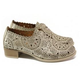 Дамски обувки на среден ток - естествена кожа - бежови - EO-13920