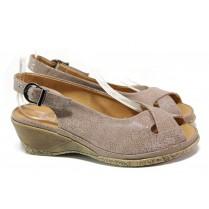 Дамски сандали - естествена кожа - бежови - EO-13924