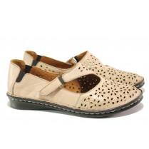 Равни дамски обувки - естествена кожа - бежови - EO-13994