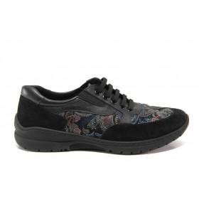 Равни дамски обувки - естествена кожа - черни - EO-14278