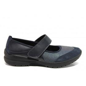 Равни дамски обувки - естествена кожа - сини - EO-14274