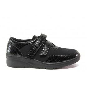 Равни дамски обувки - естествена кожа-лак - черни - EO-14281