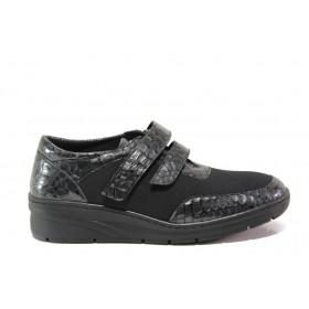 Равни дамски обувки - естествена кожа-лак - сиви - EO-14282