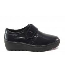 Дамски обувки на платформа - естествена кожа-лак - тъмносин - EO-14315