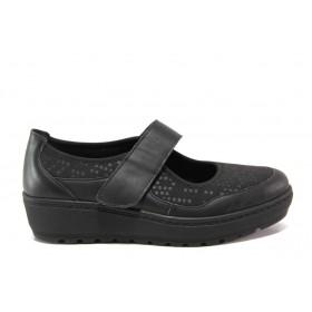 Дамски обувки на платформа - естествена кожа - черни - EO-14312