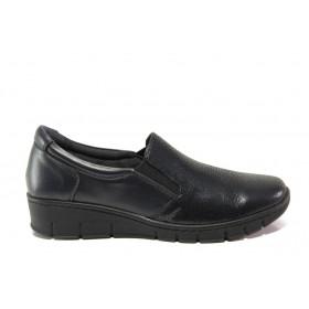 Равни дамски обувки - естествена кожа - тъмносин - EO-14330
