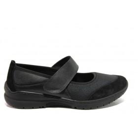 Равни дамски обувки - естествена кожа - черни - EO-14275