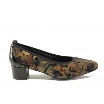 Дамски обувки на среден ток - естествена кожа - жълти - EO-14297