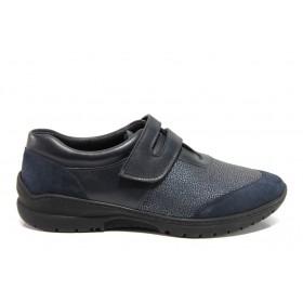 Равни дамски обувки - естествена кожа - сини - EO-14277