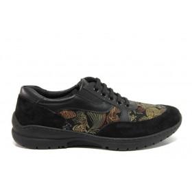 Равни дамски обувки - естествена кожа - черни - EO-14279