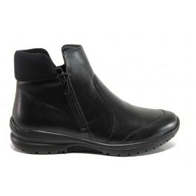 Дамски боти - естествена кожа - черни - EO-14380