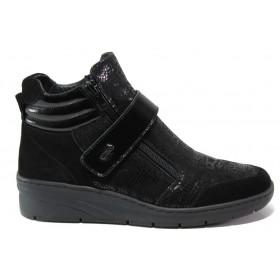 Дамски боти - естествена кожа - черни - EO-14348