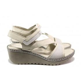 Дамски сандали - естествена кожа - бежови - EO-14024