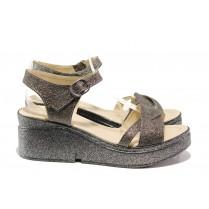 Дамски сандали - висококачествена еко-кожа - кафяви - EO-14062