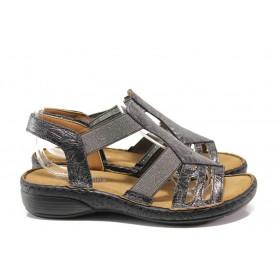 Дамски сандали - естествена кожа - черни - EO-14072